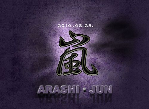 JUN-ARASHI PARTY 2010